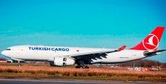 提高法国航空效益的三项建议-法国空运