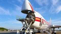 国际空运-Kalitta Air在洛杉矶和纽约斯图尔特国际