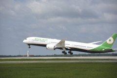 Eva Air接收了第一架787-10梦想飞机-国际空运