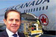 加拿大空运-约翰劳埃德管理加拿大航空货运公司