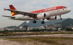 巴西阿维安卡航空将于9月1日正式退出星盟-伊拉克的空运