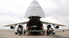 匹茲堡空运价格超级巨无霸AN-124来广州了!一次运384万个口罩飞往塞尔维亚