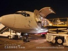 加拿大空运福州机场携手顺丰航空全货机3月25日首飞深圳航线