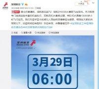 深圳空运公司-湖北恢复通航,深航率先起飞!