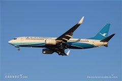 南美国际空运-厦航:感恩35载相伴,首都机场再见!