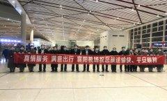 海运价格-63天等待后重启!襄阳机场、恩施机场今日复航