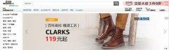 上海货运-亚马逊中国卖家的艰难时刻