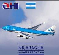 尼加拉瓜空运费用查询