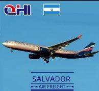 萨尔瓦多空运费用查询
