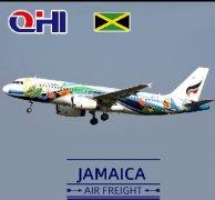 牙买加空运费用查询