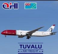 图瓦卢空运费用查询