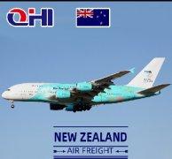 新西兰空运费用查询