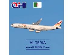 阿尔及利亚空运费用查询