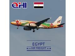 埃及空运费用查询
