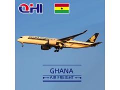加纳空运费用查询
