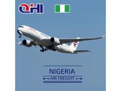 尼日利亚空运费用查询