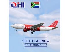 南非空运费用查询