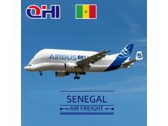 塞内加尔空运費用查询