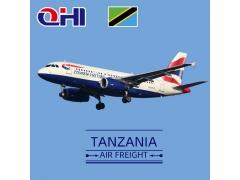 坦桑尼亚空运费用查询