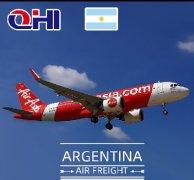 阿根廷空运费用查询