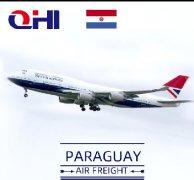 巴拉圭空运价格查询