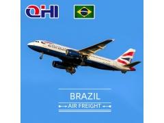 巴西空运费用查询