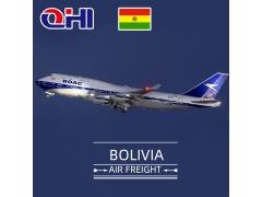 玻利维亚空运费用查询