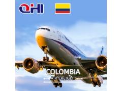 哥伦比亚空运费用查询