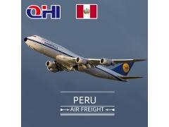 秘鲁空运费用查询