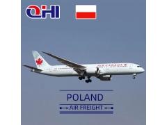 波兰国旗空运费用查询