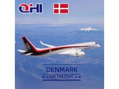 丹麦空运费用查询