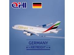 德国空运费用查询