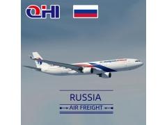 俄罗斯空运费用查询
