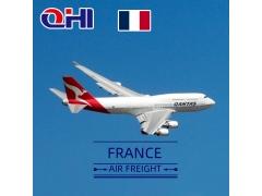 法国空运费用查询