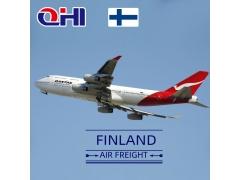 芬兰空运费用查询