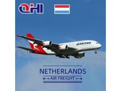 荷兰空运费用查询