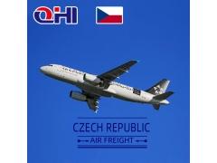 捷克空运费用查询