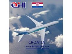 克罗地亚空运费用查询