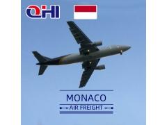 摩纳哥空运费用查询