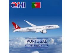 葡萄牙空运费用查询