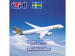 瑞典空运费用查询