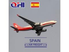 西班牙空运费用查询