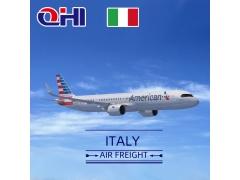 意大利空运费用查询