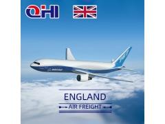 英国空运费用查询