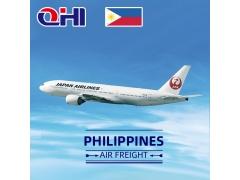菲律宾空运费用查询