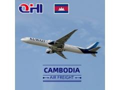 柬埔寨空运费用查询