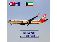 科威特空运费用查询