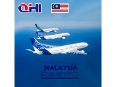 马来西亚空运用度查询