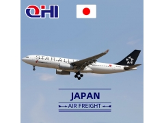 日本空运用度查询
