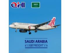 沙特阿拉伯空运用度查询